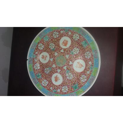Ceramic Dynasties Chinese